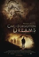 Пещера забытых снов (2010)