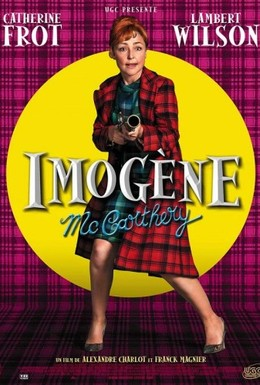 Постер фильма Имоджен МакКартери (2010)