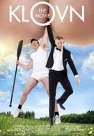 Клоун: Фильм (2010)