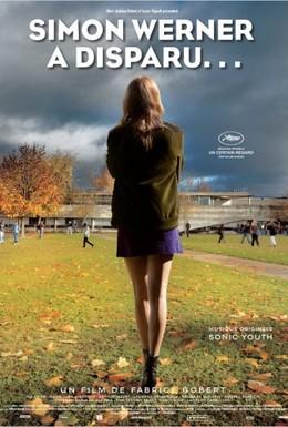 Постер фильма Симон Вернер исчез (2010)