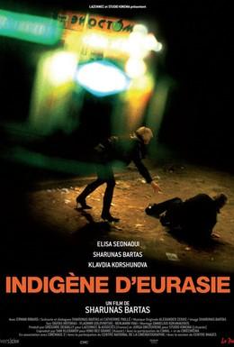 Постер фильма Евразиец (2010)