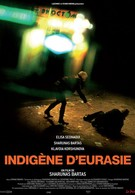 Евразиец (2009)