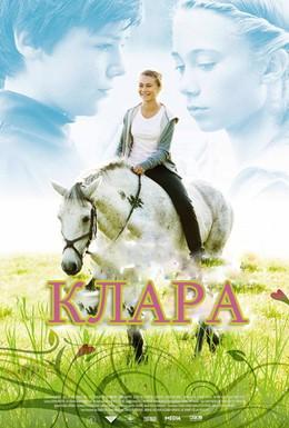 Постер фильма Клара (2010)