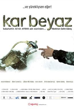 Постер фильма Белый снег (2010)