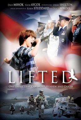 Постер фильма Взлет (2010)