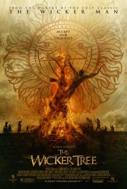 Постер фильма Плетеное дерево (2011)