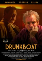 Пьяная лодка (2010)