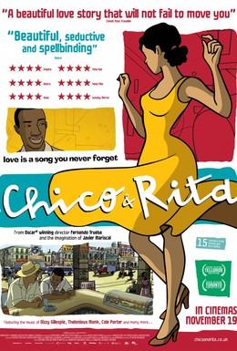 Постер фильма Чико и Рита (2010)