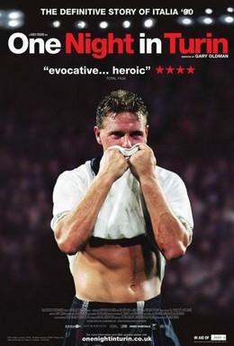 Постер фильма Один матч в Турине (2010)
