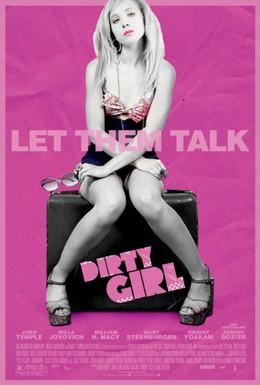 Постер фильма Дрянная девчонка (2010)