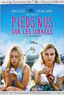 Постер фильма Босиком по слизнякам (2010)