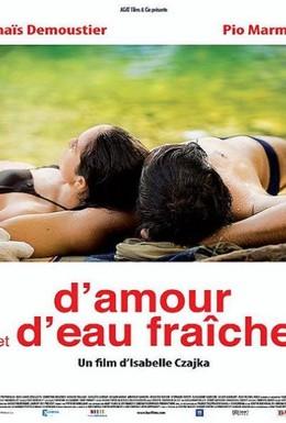 Постер фильма Любовь и свежая вода (2010)