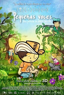 Постер фильма Детские голоса (2011)