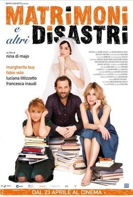 Постер фильма Свадьбы и другие катастрофы (2010)