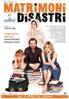 Свадьбы и другие катастрофы (2010)