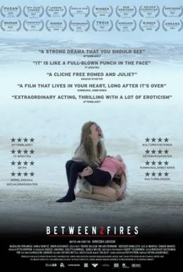 Постер фильма Между двух огней (2010)