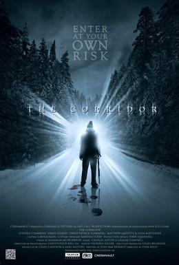 Постер фильма Коридор (2010)