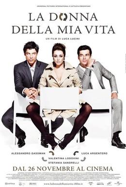 Постер фильма Женщина моей жизни (2010)