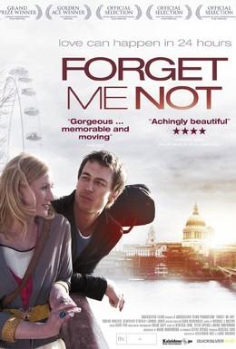 Постер фильма Не забывай меня (2010)