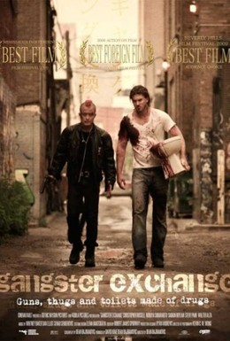 Постер фильма Обмен по-гангстерски (2010)