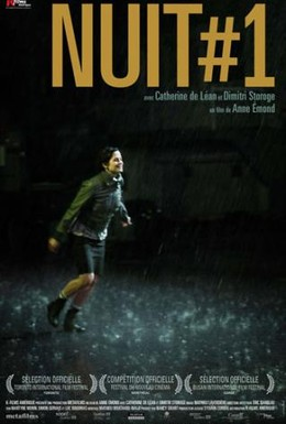 Постер фильма Их первая ночь (2011)