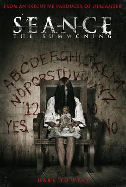 Постер фильма Спиритический сеанс (2011)