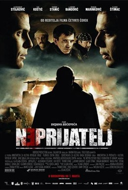 Постер фильма Враг (2011)