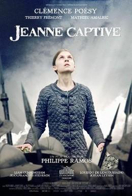 Постер фильма Молчание Жанны (2011)
