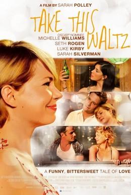 Постер фильма Любит / Не любит (2011)