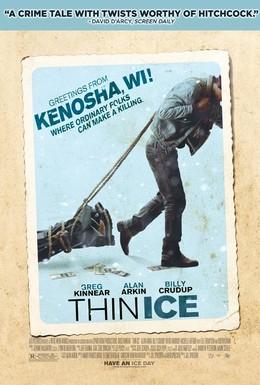 Постер фильма Тонкий лед (2011)
