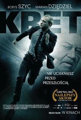Постер фильма Крот (2011)