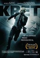 Крот (2011)