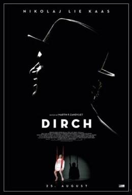 Постер фильма Смешной человек (2011)