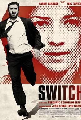 Постер фильма Подмена (2011)