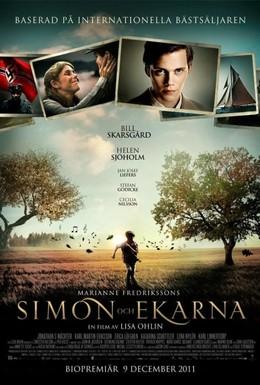 Постер фильма Симон и дубы (2011)