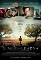 Симон и дубы (2011)