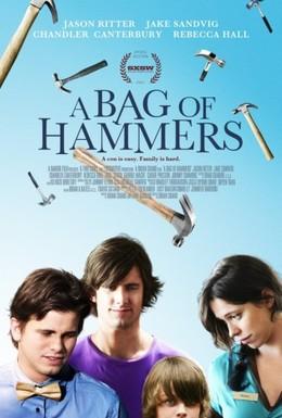 Постер фильма Мешок с молотками (2011)