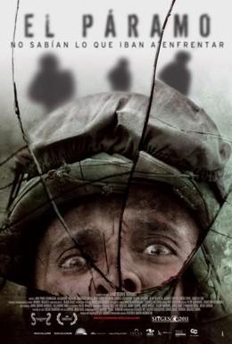 Постер фильма Холодное высокогорье (2011)