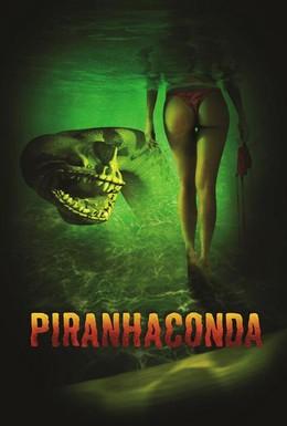 Постер фильма Пираньяконда (2012)