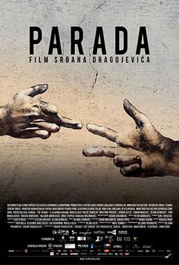 Постер фильма Парад (2011)
