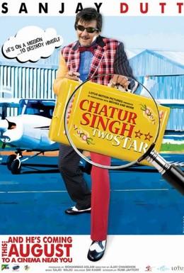 Постер фильма Чатур Сингх две звезды (2011)