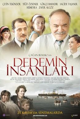 Постер фильма Народ моего деда (2011)