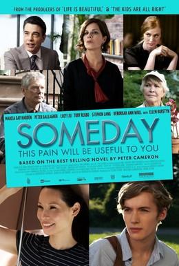 Постер фильма Однажды эта боль принесет тебе пользу (2011)