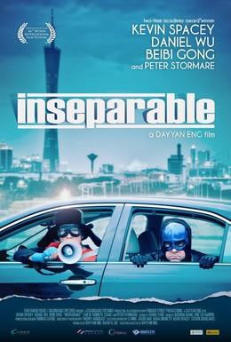 Постер фильма Неотделимый (2011)