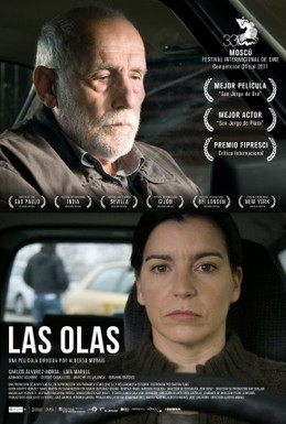 Постер фильма Волны (2011)