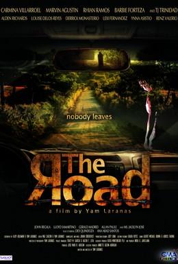 Постер фильма Дорога (2011)