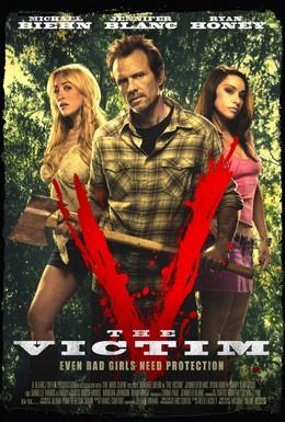 Постер фильма Жертва (2011)