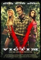 Жертва (2011)