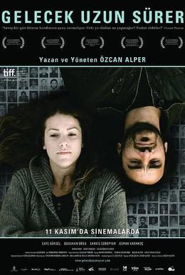Постер фильма Будущее занимает много времени (2011)