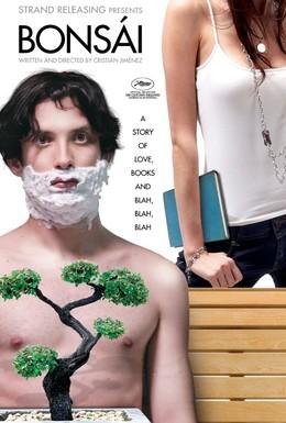 Постер фильма Бонсай (2011)